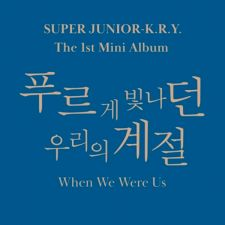 SUPER JUNIOR K.R.Y - When We Were Us - Mini Album Vol.1
