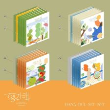 SEVENTEEN - Heng:garae - Mini Album Vol.7