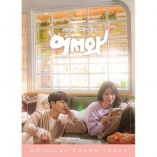Welcome / Meow, The Secret Boy (어서와) - OST