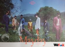 Poster Officiel - VICTON - Mayday - Version Venez