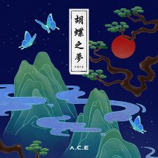 A.C.E - HJZM : The Butterfly Phantasy - Mini Album Vol.4