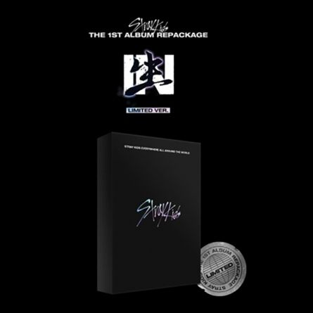 Stray Kids - IN生 (Limited Version) - Album Repackage Vol.1