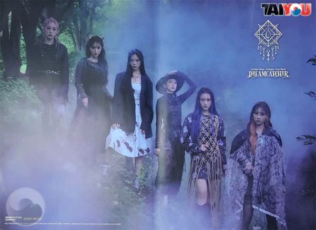 Poster Officiel - DREAM CATCHER - Dystopia : Lose Myself