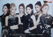 Poster Officiel - EVERGLOW - -77.82X-78.29 - Ver. -77.82X